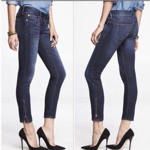 NWOT Express Stella Ankle Jean